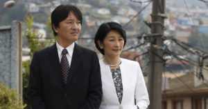 Japanin kruununprinssipari vierailee Suomessa – tapaavat presidenttiparin Kultarannassa