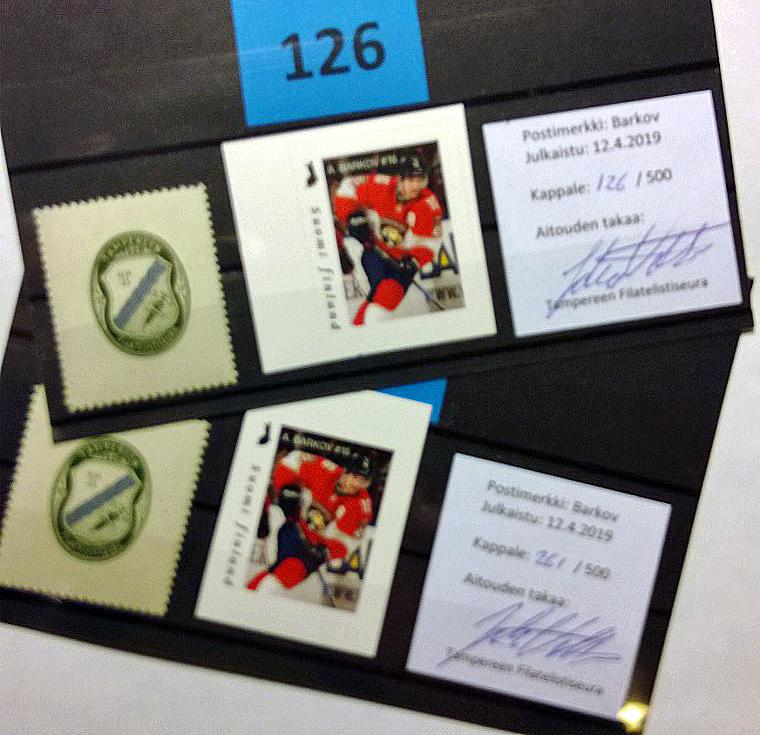 Ajatus oli, että yksi henkilö saa ostaa vain yhden Barkov-postimerkin. Joku onnistui hankkimaan useamman.