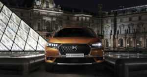 Ranskalaismerkki DS kruunaa valikoimansa uudella lippulaivalla – DS 8 haastaa BMW 5-sarjan ja kumppanit