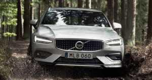 Volvon maastofarkkuperinteet saavat jatkoa – uusi V60 Cross Country haastaa Audi A4 Allroadin
